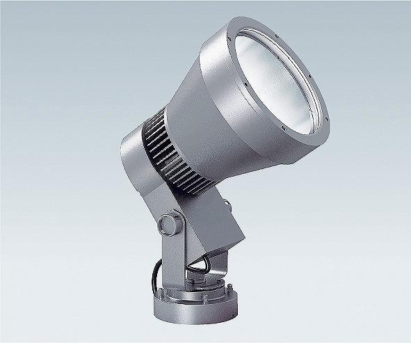ERS5923S 遠藤照明 屋外用スポットライト 広角 LED