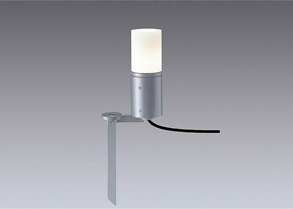 ERL8179S 遠藤照明 庭園灯 LED