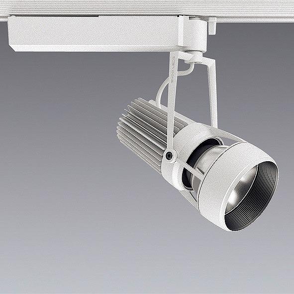 ERS5323W 遠藤照明 レール用スポットライト 広角 LED
