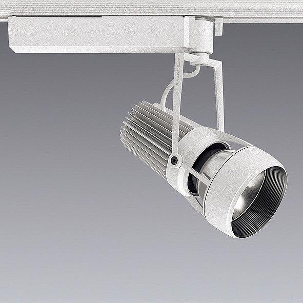 ERS5347W 遠藤照明 レール用スポットライト 広角 LED