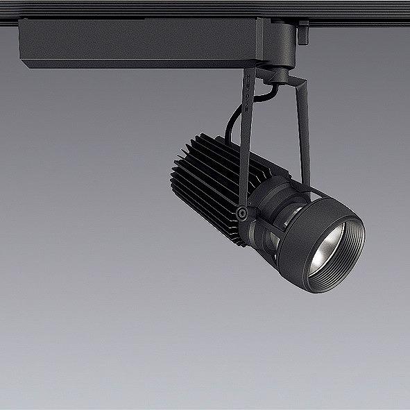 ERS5449B 遠藤照明 レール用スポットライト 広角 LED