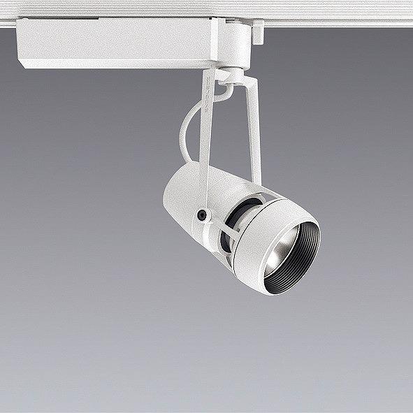 ERS5489W 遠藤照明 レール用スポットライト 広角 LED