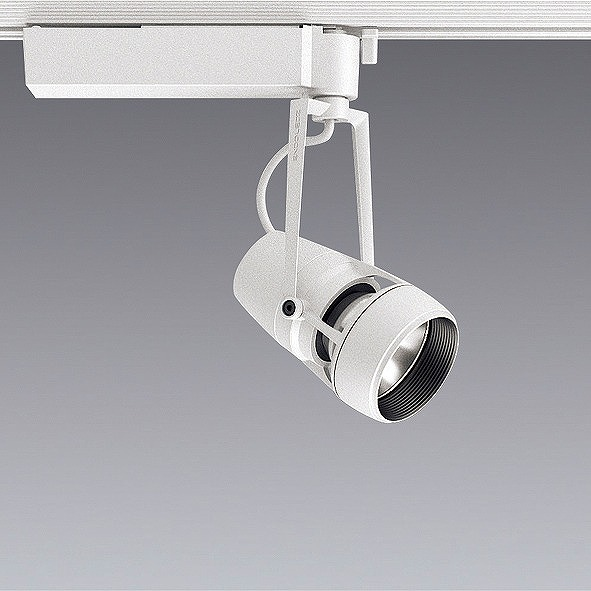 ERS5501W 遠藤照明 レール用スポットライト 狭角 LED