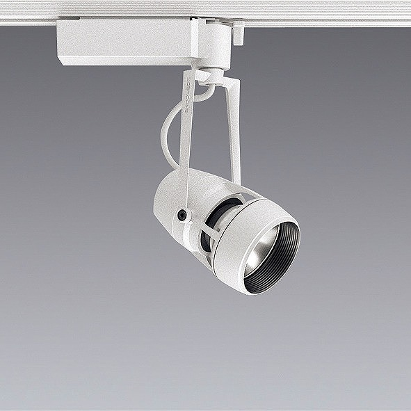 ERS5538W 遠藤照明 レール用スポットライト 狭角 LED