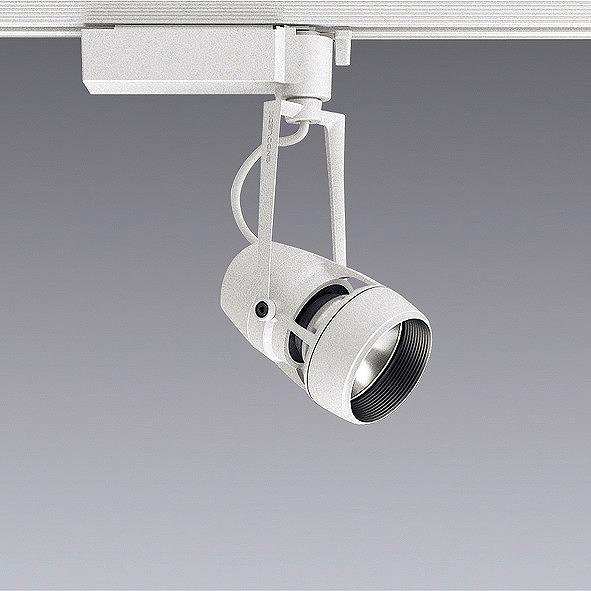 ERS5555W 遠藤照明 レール用スポットライト 広角 LED