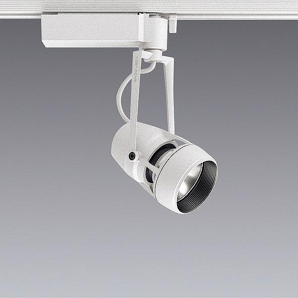 ERS5604W 遠藤照明 レール用スポットライト 狭角 LED