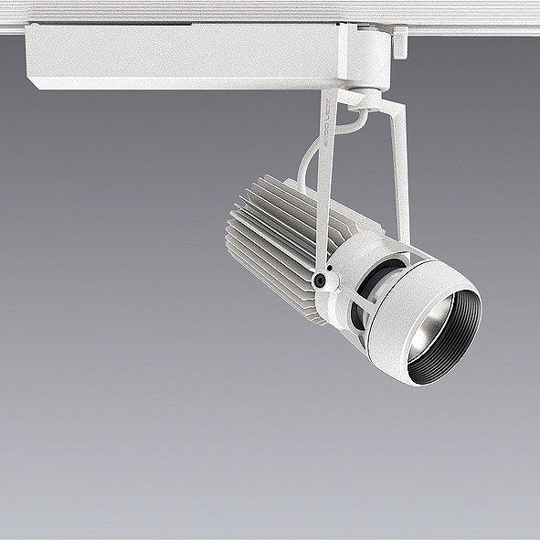 ERS5933W 遠藤照明 レール用スポットライト 広角 LED