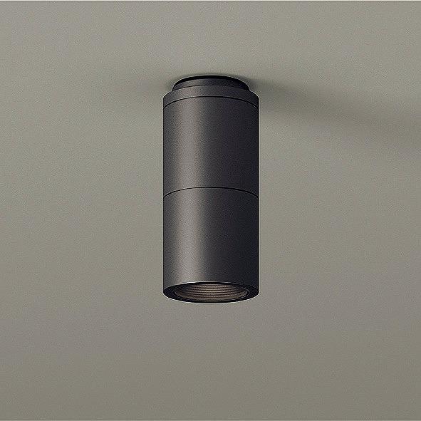 ERG5512H 遠藤照明 軒下用シーリングライト ダウンライト LED
