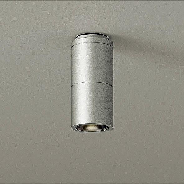 ERG5513S 遠藤照明 軒下用シーリングライト ダウンライト LED