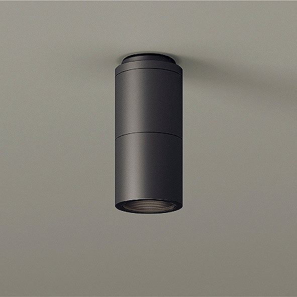 ERG5515H 遠藤照明 軒下用シーリングライト ダウンライト LED