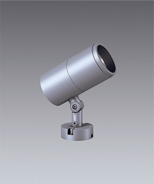 ERS5254S 遠藤照明 屋外用スポットライト 超広角 LED