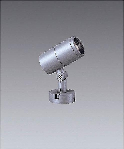 ERS5268S 遠藤照明 屋外用スポットライト 狭角 LED