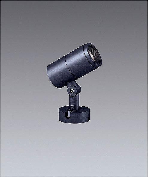 ERS5272H 遠藤照明 屋外用スポットライト 超広角 LED