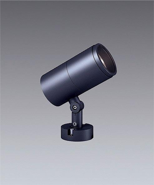 ERS5789H 遠藤照明 屋外用スポットライト 超広角 LED