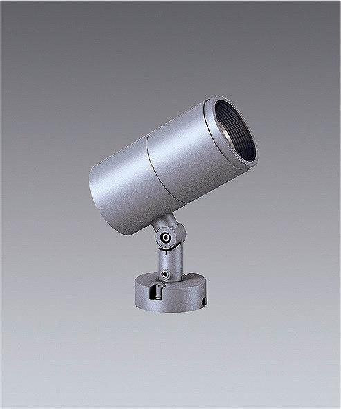 ERS5789S 遠藤照明 屋外用スポットライト 超広角 LED