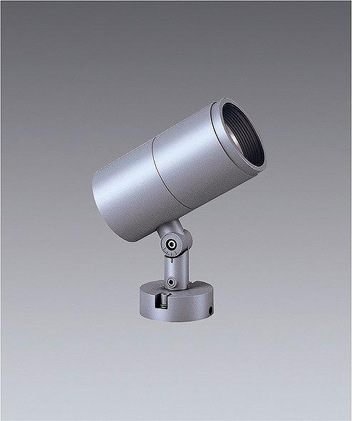 ERS5792S 遠藤照明 屋外用スポットライト 超広角 LED