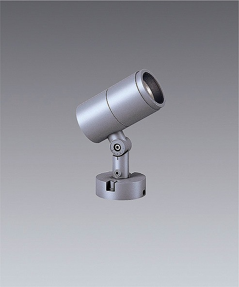 ERS5794S 遠藤照明 屋外用スポットライト 中角 LED