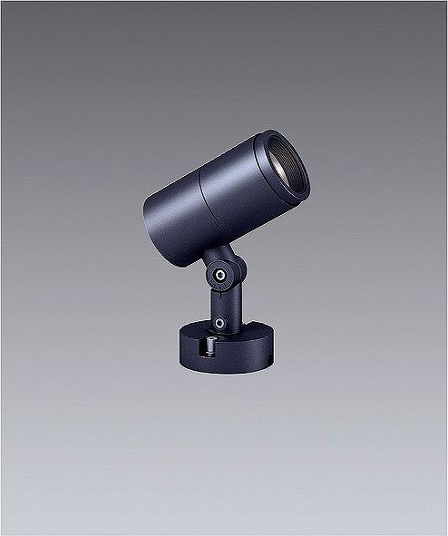 ERS5795H 遠藤照明 屋外用スポットライト 超広角 LED
