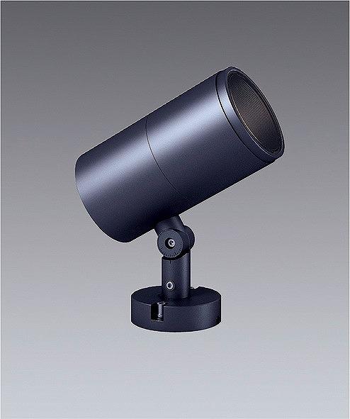 ERS5785H 遠藤照明 屋外用スポットライト 中角 LED