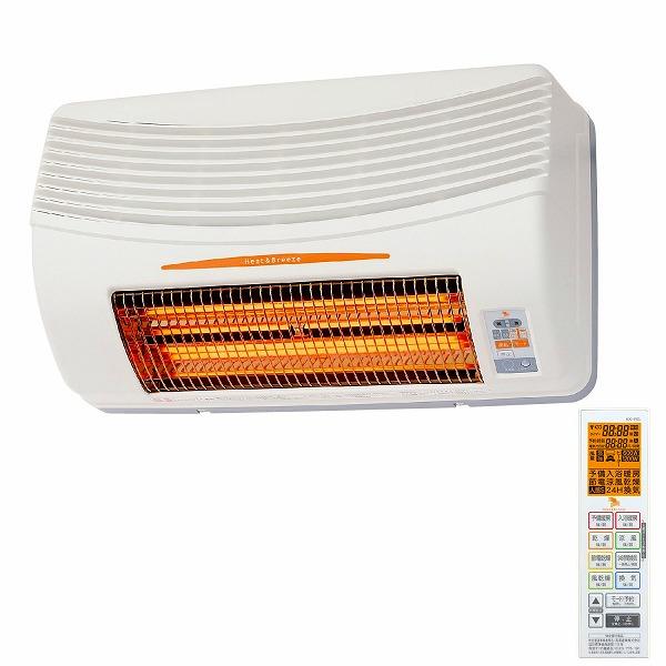 BF-861RGA 高須産業 浴室用換気乾燥暖房機