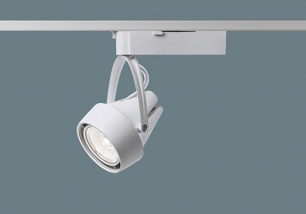 NNN08312WLE1 パナソニック レール用スポットライト LED(温白色) (NNN08312W LE1)