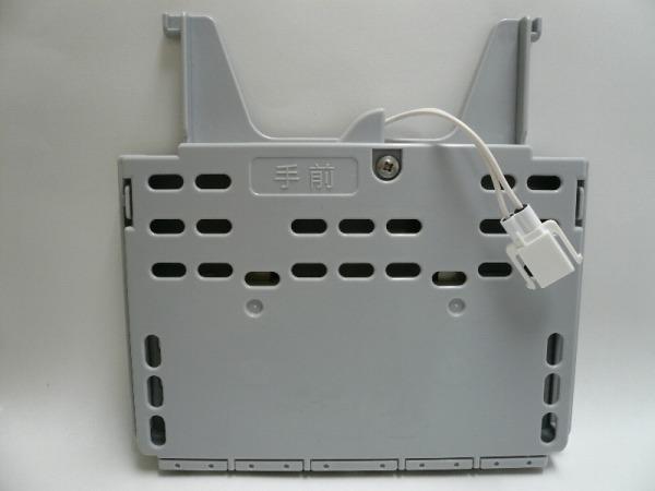 FKA4100010 パナソニック 電極ユニット 空間清浄機 ジアイーノ 交換用パーツ