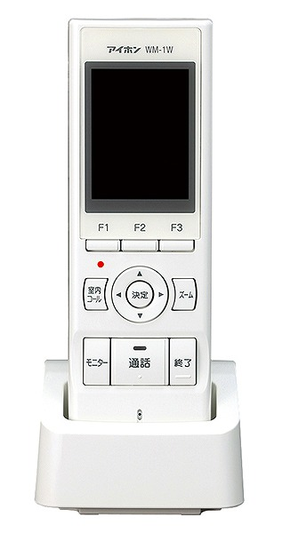 WM-1W アイホン ROCOポータブル モニター付ワイヤレス子機 インターホン