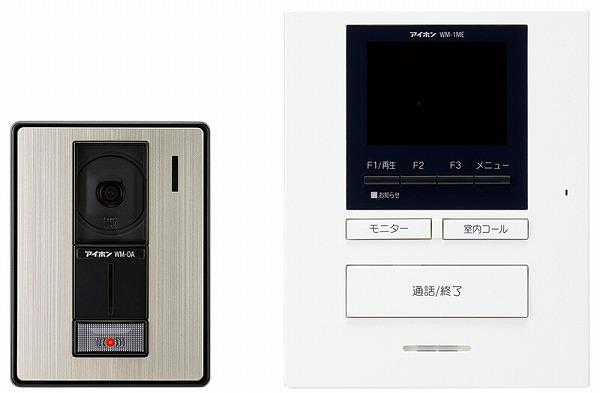WM-14B アイホン ROCOポータブル テレビドアホンセット(ワイヤレス対応) 1・4タイプ インターホン