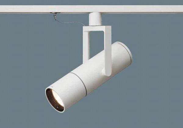 NNQ32086W パナソニック レール用スポットライト LED(白色)