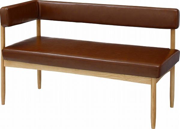 【メーカー直送】 エコモ 片肘ソファー ベンチ チェアー 長椅子 椅子 合皮 天然木