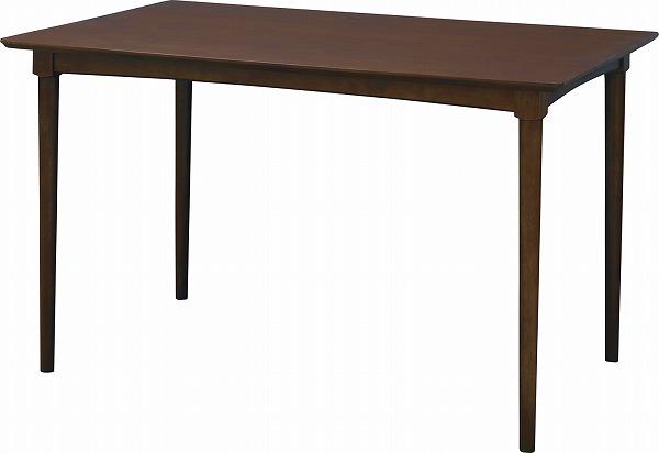 【メーカー直送】 ダイニングテーブル リビングテーブル 天然木