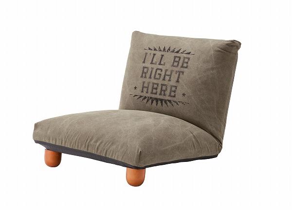 【メーカー直送】 フロアチェア チェアー 座椅子 リクライニング カジュアル グリーン 天然木