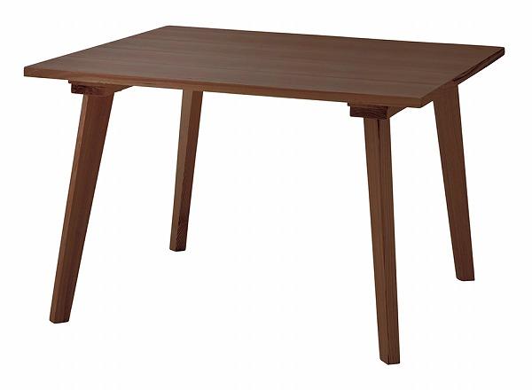 【メーカー直送】 モティ ダイニングテーブル リビングテーブル 天然木