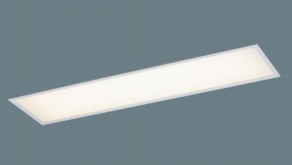 LGB52065LE1 パナソニック キッチンライト LED(電球色) (LGB52065 LE1) (LGB52062LE1 後継品)