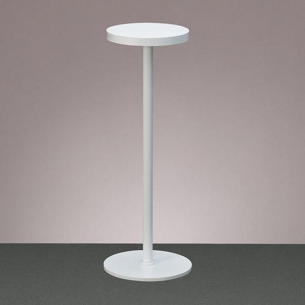 ZR-1W 山田照明 ゼットライト ホワイト LED 白色 段調光
