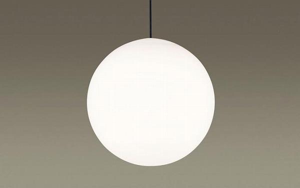 LGB19261BZ パナソニック レール用ペンダント LED(電球色)