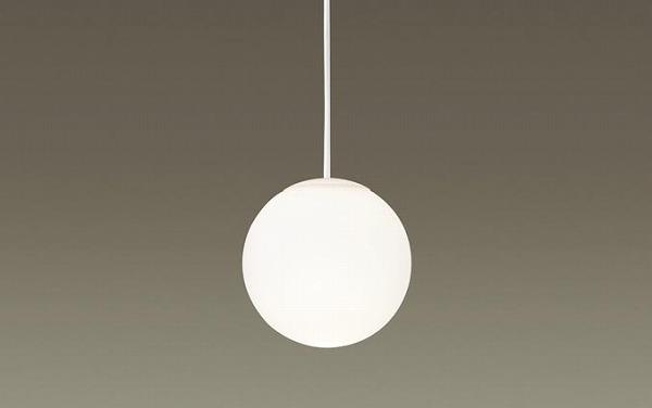 LGB15111WZ パナソニック 小型ペンダント LED(電球色) (LGB15111WK 後継品)
