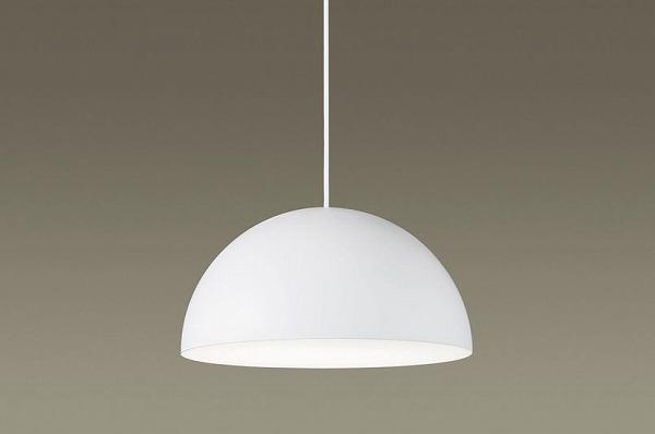 LGB15152WZ パナソニック レール用ペンダント ホワイトつや消し LED(電球色)