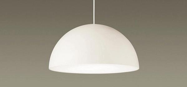 LGB15182WZ パナソニック レール用ペンダント ホワイトつや消し LED(電球色) (LGB15182WK 後継品)
