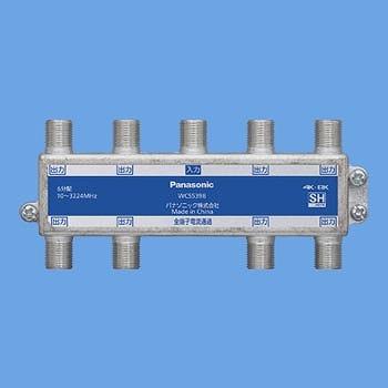 WCS5398 パナソニック 8分配器(全端子電流通過形)