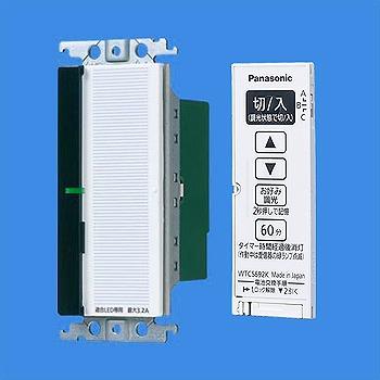 木材 建築資材 設備 その他 2020モデル とったらリモコン スイッチ パナソニック ホワイト 配線器具 2線式 親器 WTC56713W コスモシリーズワイド21 3路配線対応形 開店祝い