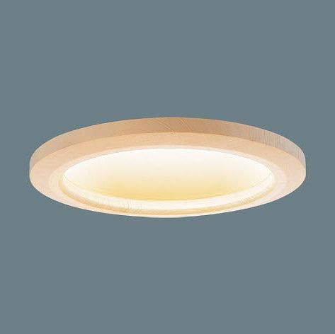 XND2561JLLJ9 パナソニック 和風ダウンライト 白木 φ150 LED 電球色 調光 拡散