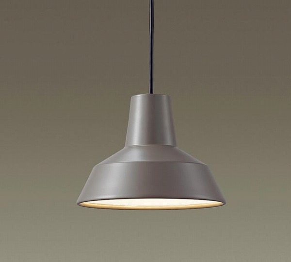 LGB15021AZ パナソニック 小型ペンダント ブラウン LED(電球色) (LGB15021AK 後継品)