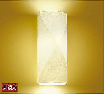 ライト 照明器具 信頼 壁掛け照明 LED ブラケットライト DBK-41154Y ダイコー 日本限定 電球色 和紙 ブラケット