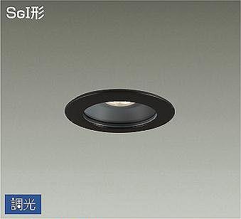 DOL-5335YBG ダイコー 軒下用ダウンライト 黒 中角 LED 電球色 調光