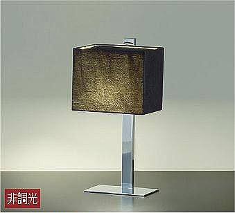 DST-41301Y ダイコー スタンド 黒 LED(電球色)