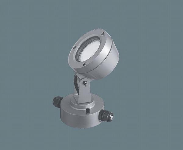 NNY24126SZLE9 パナソニック 屋外用スポットライト LED(昼白色) (NNY24126SZ LE9)