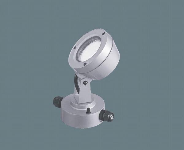 NNY24127SZLE9 パナソニック 屋外用スポットライト LED(電球色) (NNY24127SZ LE9)