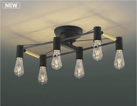 AA49036L コイズミ シャンデリア LED(電球色)