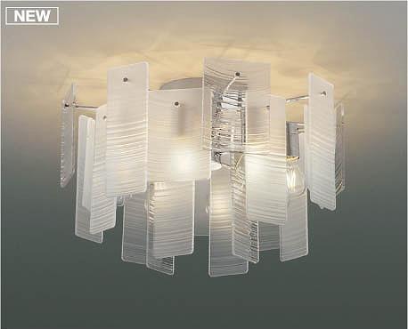 AA49274L コイズミ シャンデリア LED(電球色)